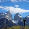 Vista de los Cuernos en Torres del Paine